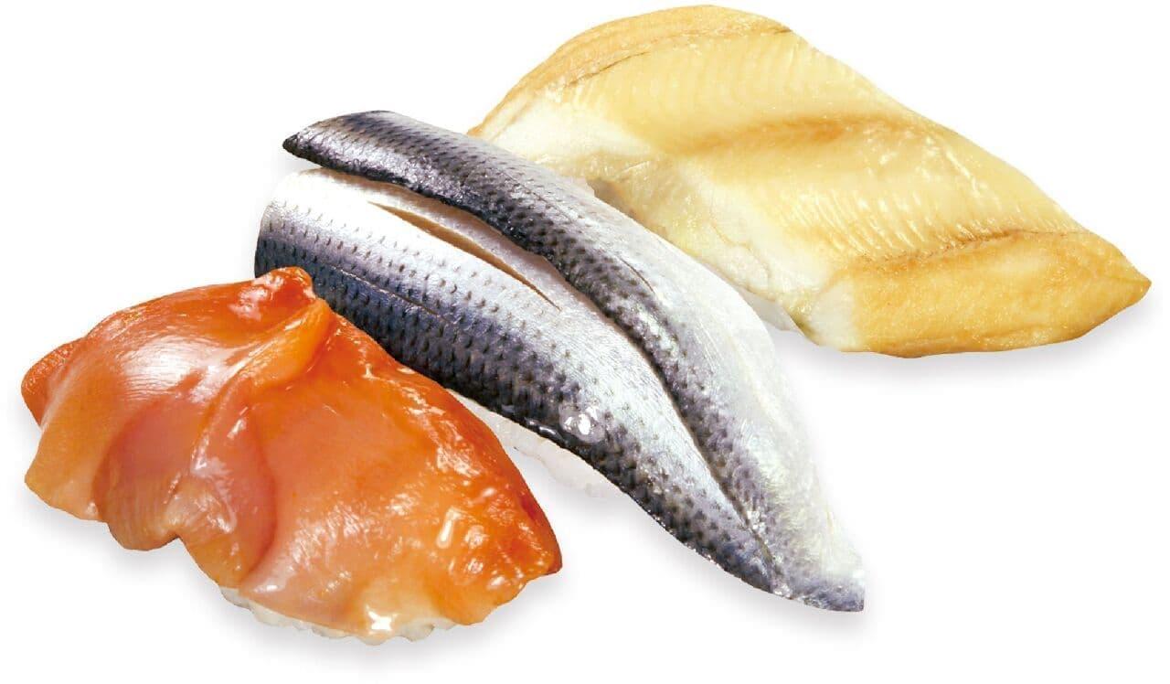 くら寿司「江戸三種盛り」