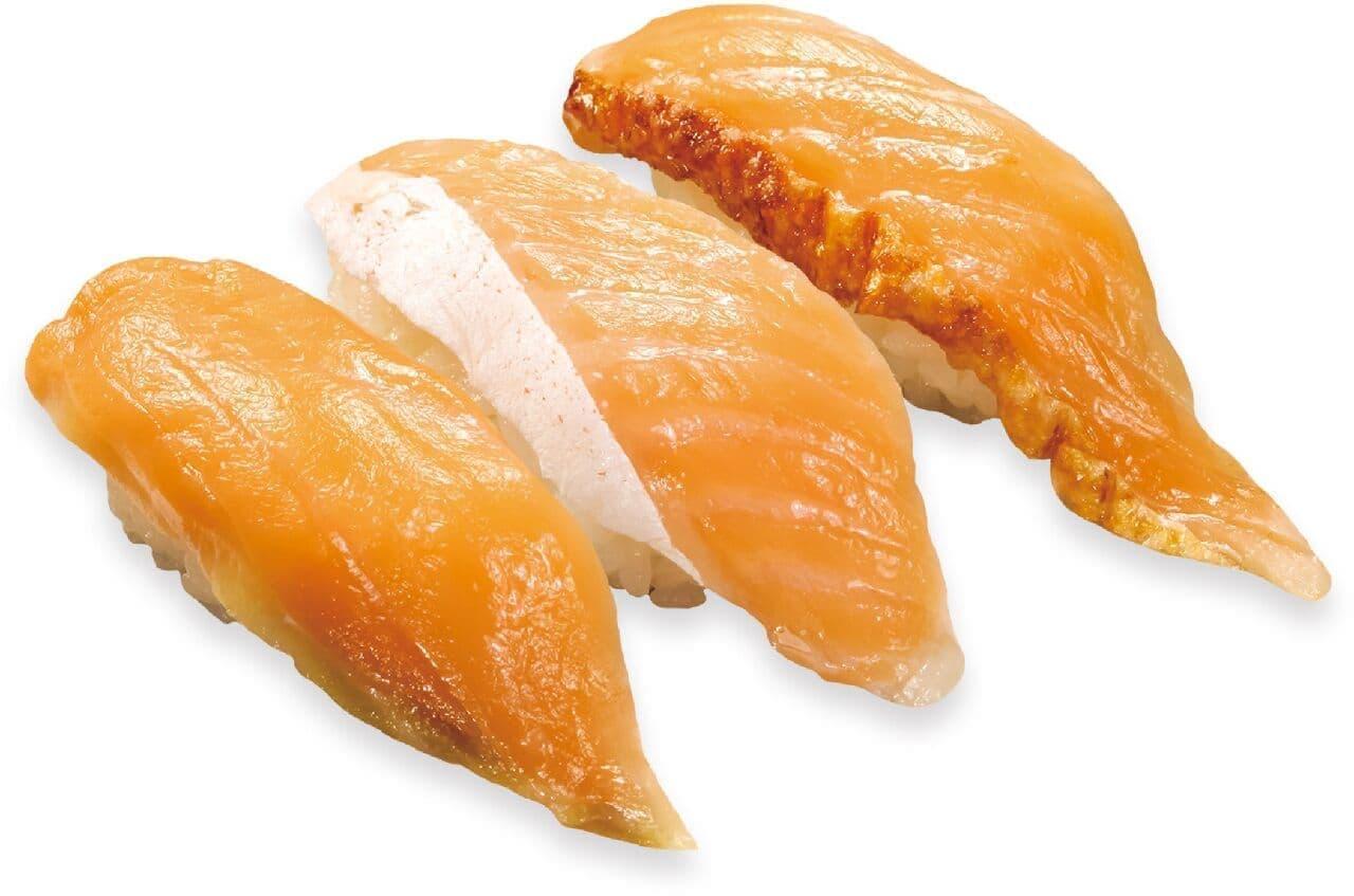 くら寿司「人気サーモン三種盛り」