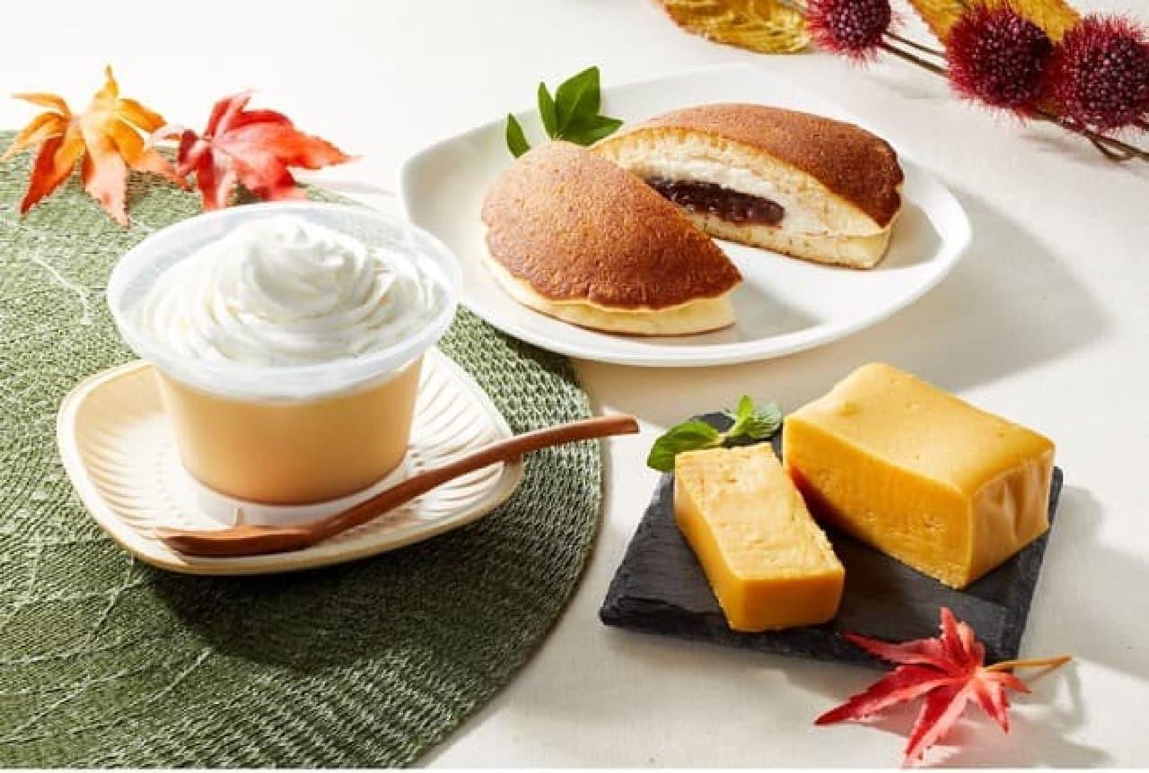 イオン「北海道かぼちゃのチーズテリーヌ」「北海道生クリーム仕立てのどら焼き」「北海道クリームのカスタードプリン」