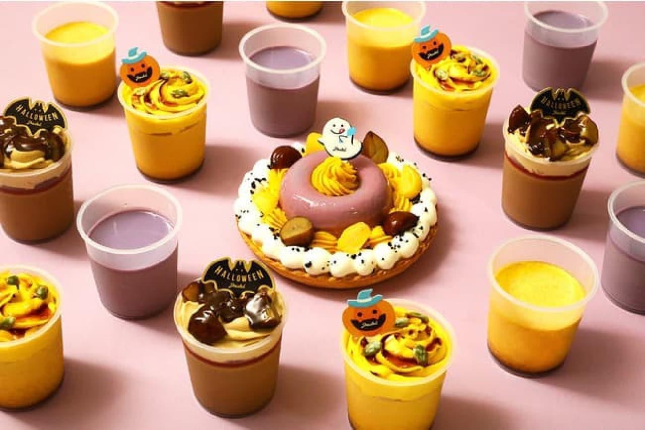 パステル「クリーミーマジックパンプキン」「ハロウィンナイトチョコレート」「ハロウィンプリンパイ」「なめらか紫芋プリン」