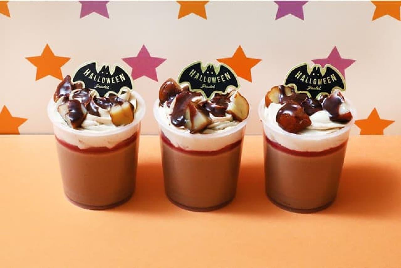 パステル「ハロウィンナイトチョコレート」