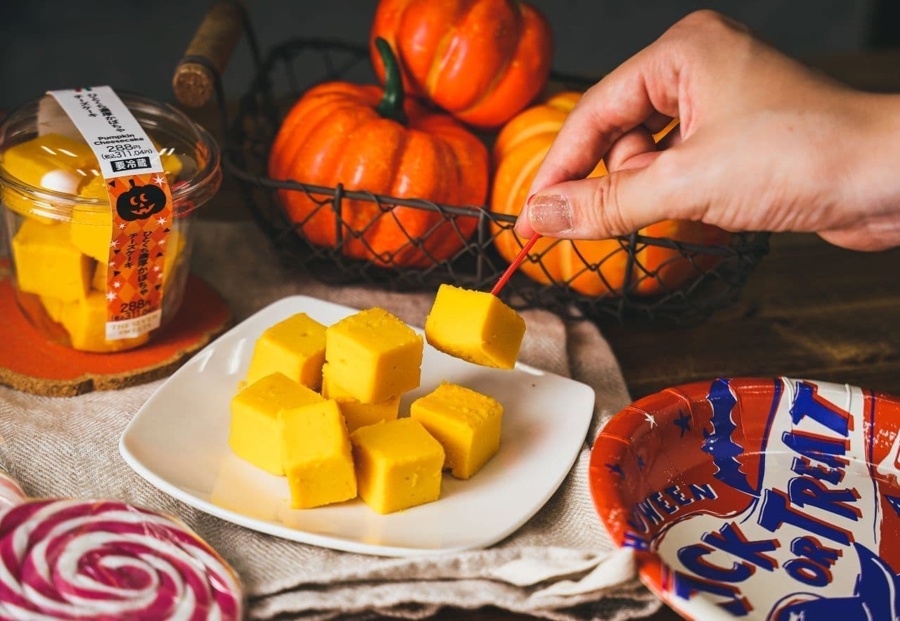 セブン-イレブン「ひとくち濃厚 かぼちゃチーズケーキ」