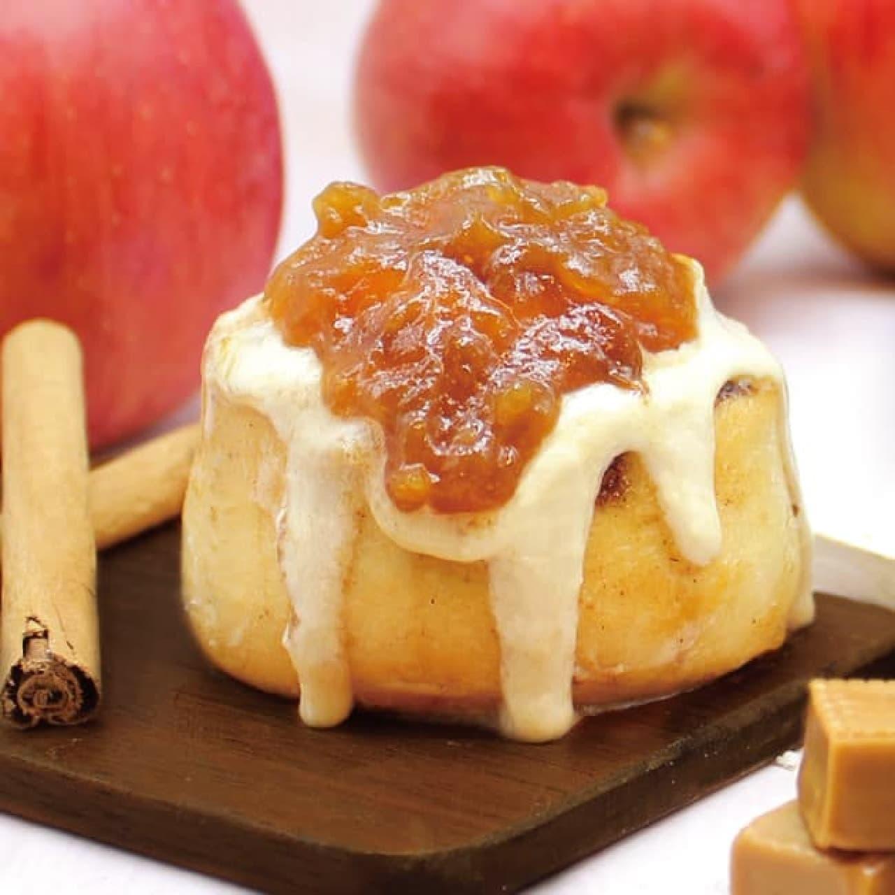 シナボン「キャラメルりんごミニボン」