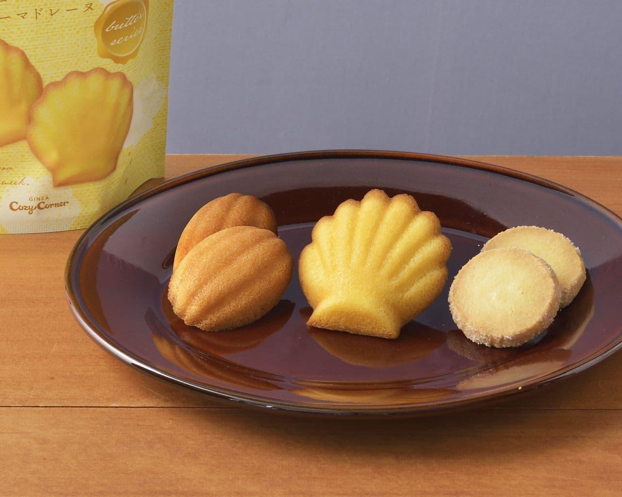 銀座コージーコーナー「バターマドレーヌ(4個入)」「バターフィナンシェ(4個入)」「バタークッキー(6個入)」