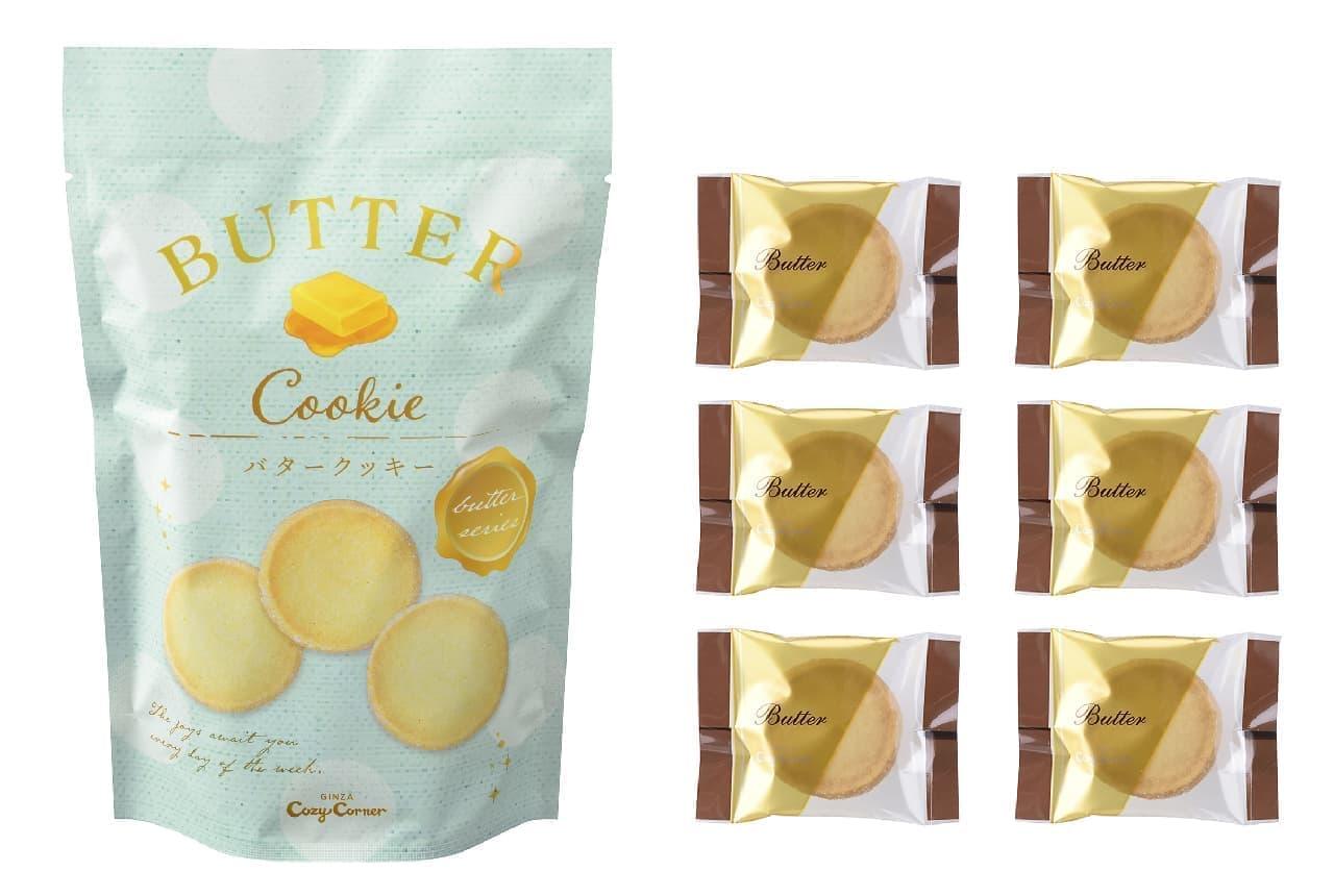 銀座コージーコーナー「バタークッキー(6個入)」