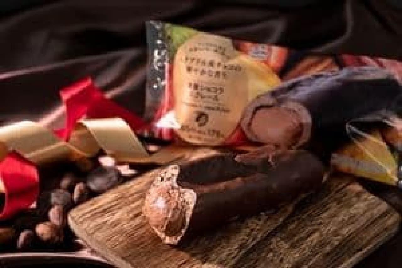 ファミリーマート「濃厚ショコラエクレール」