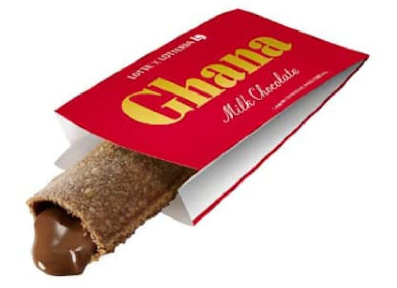ロッテリア「ガーナミルクチョコレートパイ」