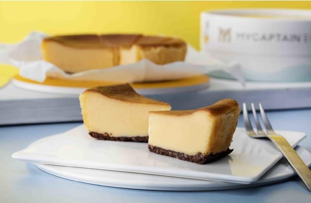 マイキャプテンチーズTOKYO「冷凍のまま食べられるマイキャプテンチーズケーキ」