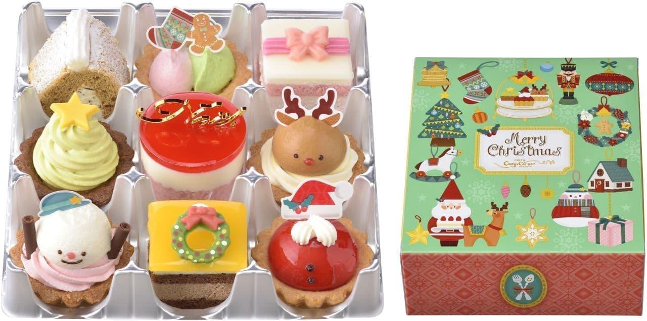 銀座コージーコーナー「クリスマスパーティー(9個入)」