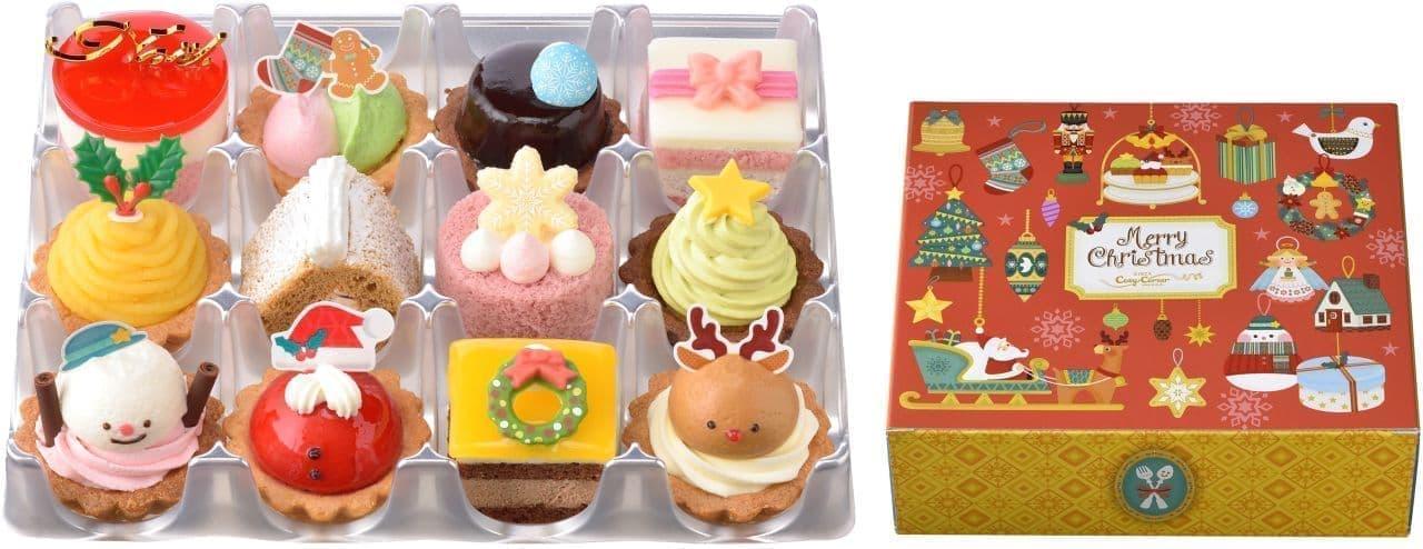 銀座コージーコーナー「クリスマスパーティー(12個入)」