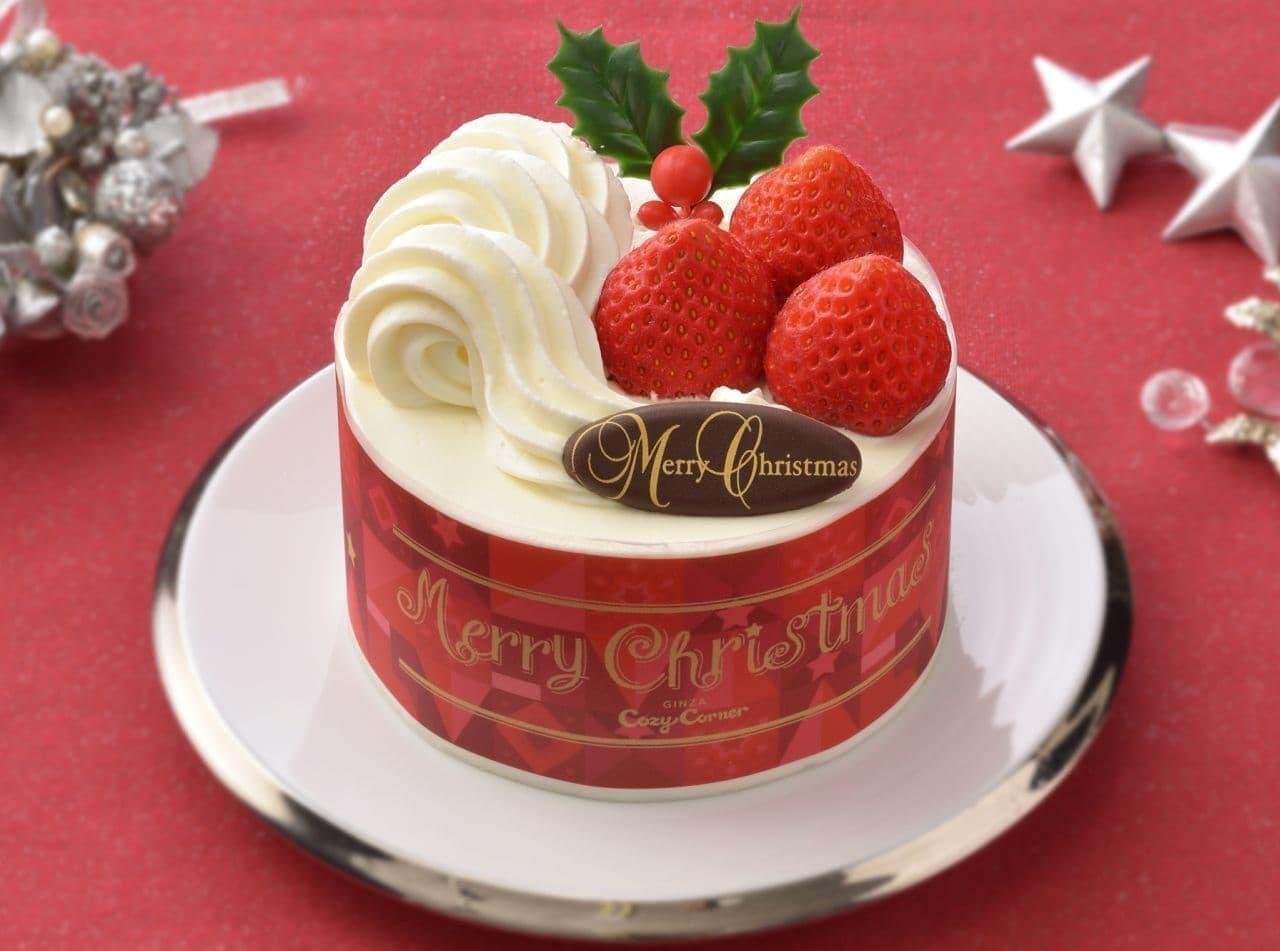 銀座コージーコーナー「クリスマスプチデコレーション」