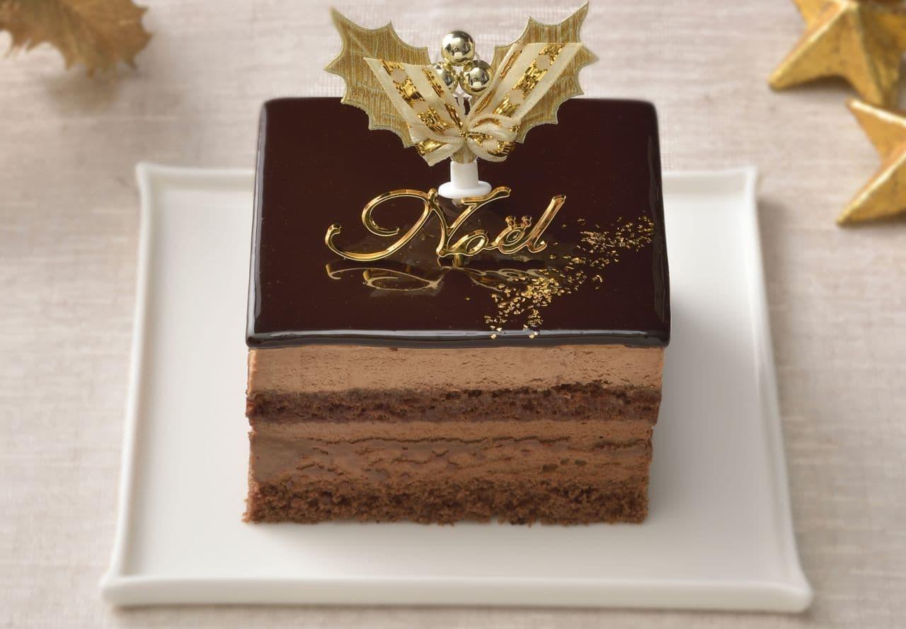 銀座コージーコーナー「ショコラノワール(ベルギー産チョコ使用)」