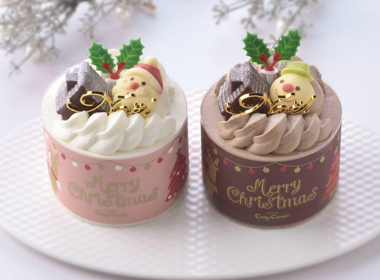 銀座コージーコーナー「クリスマスコージープリンセスセット」