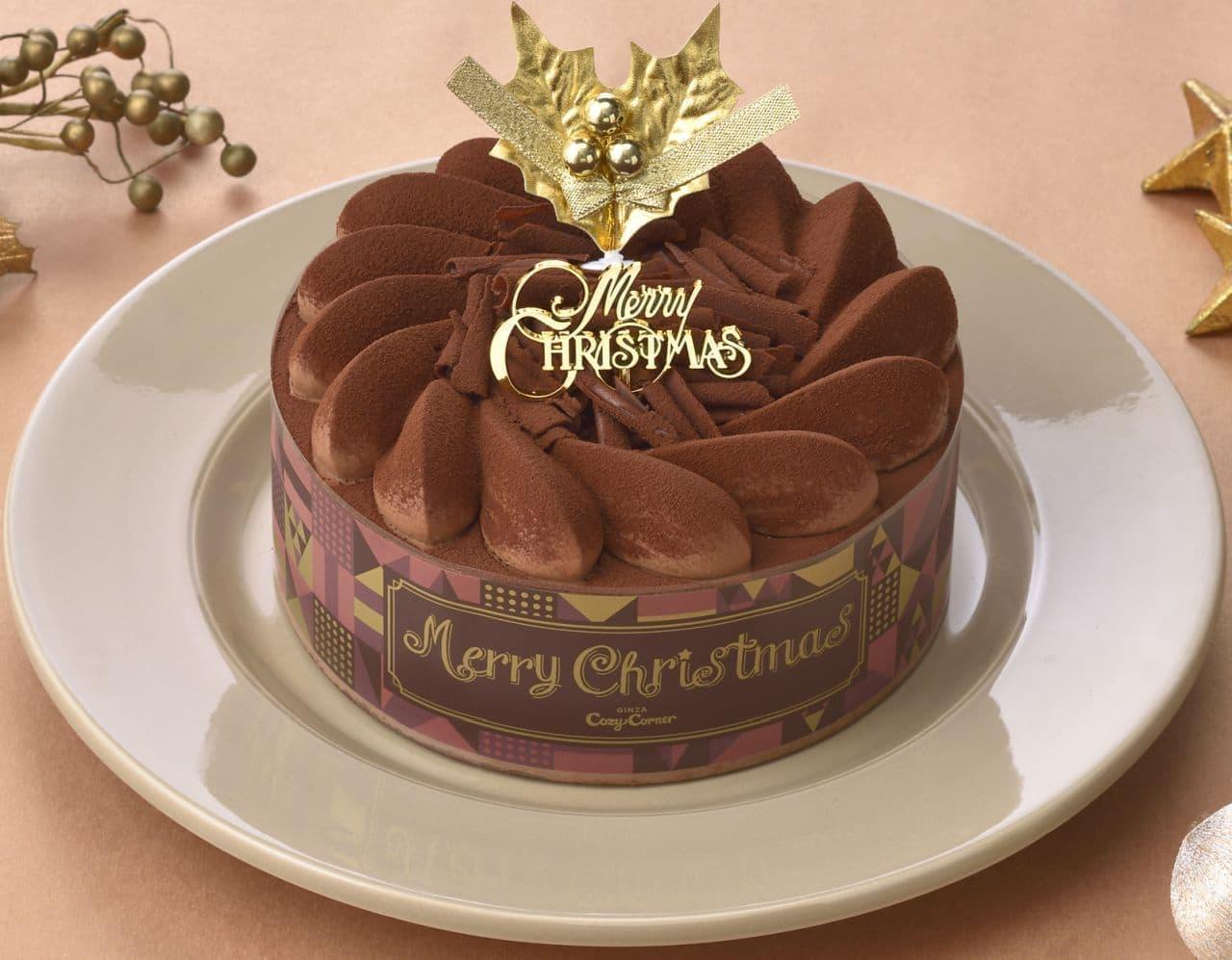銀座コージーコーナー「クリスマスショコラ」