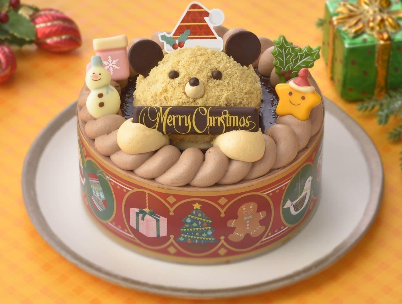 銀座コージーコーナー「くまさんのチョコレートケーキ(4.5号)」