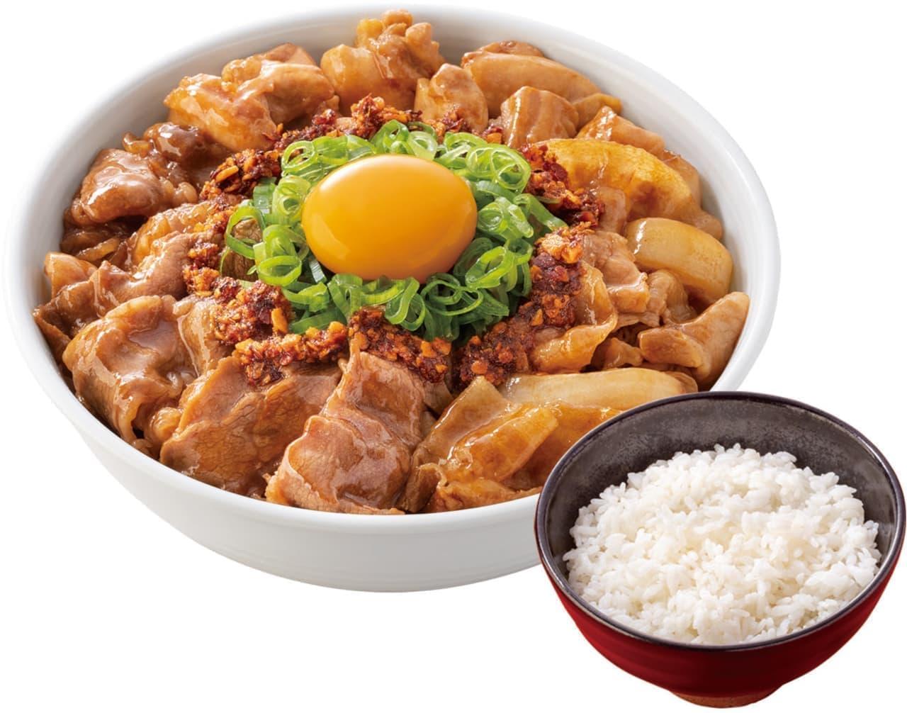 吉野家「スタミナ超特盛丼」