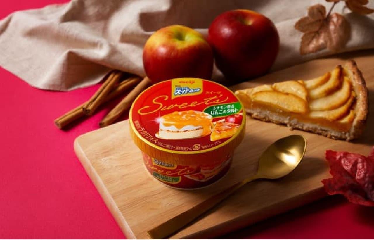 エッセル スーパーカップSweet's シナモン香るりんごのタルト