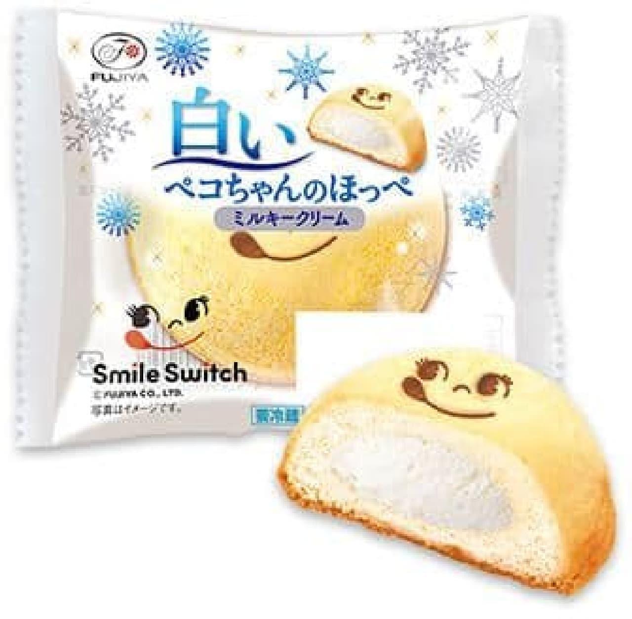 不二家洋菓子店「白いペコちゃんのほっぺ(ミルキークリーム)」