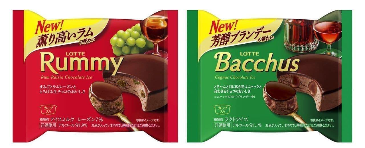ロッテ「ラミーチョコアイス」「バッカスチョコアイス」