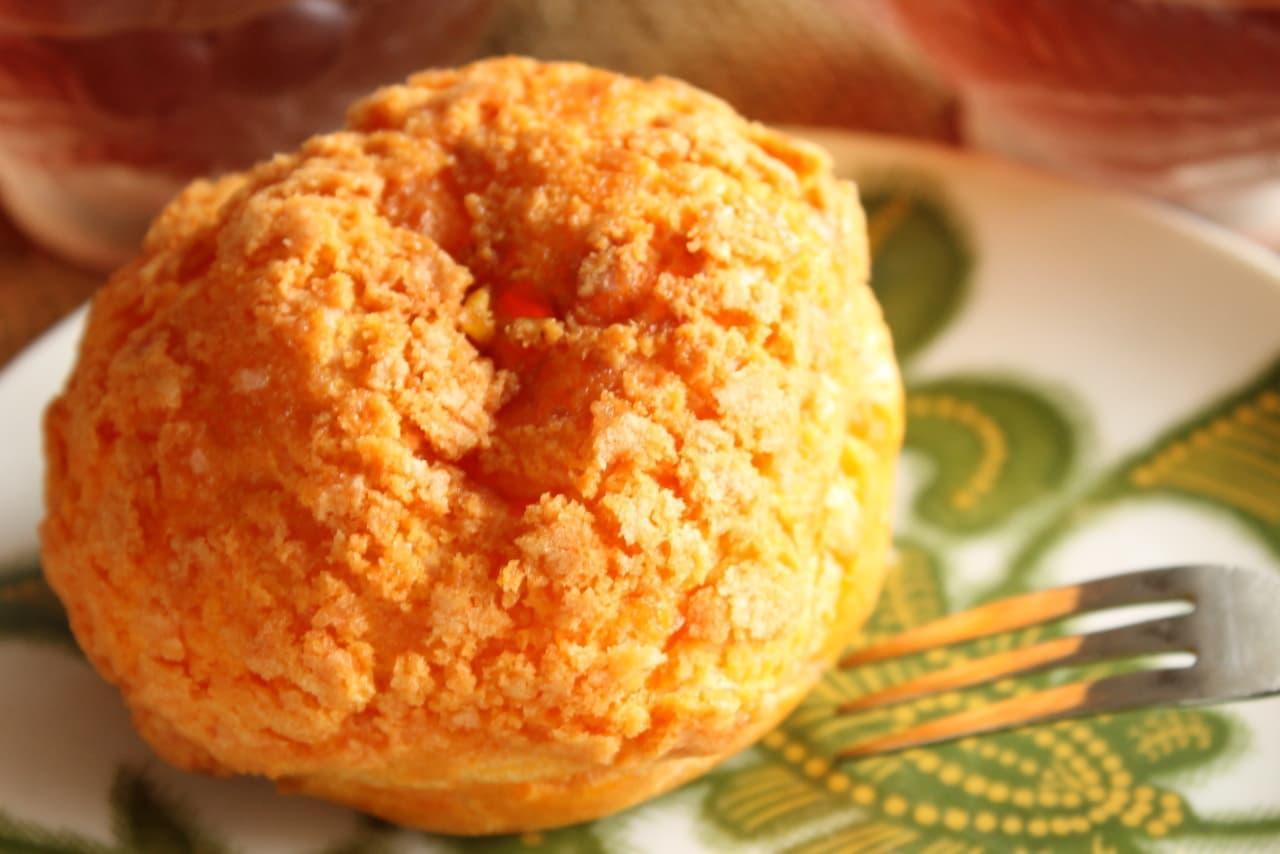 セブン「クッキーシューパンプキン」