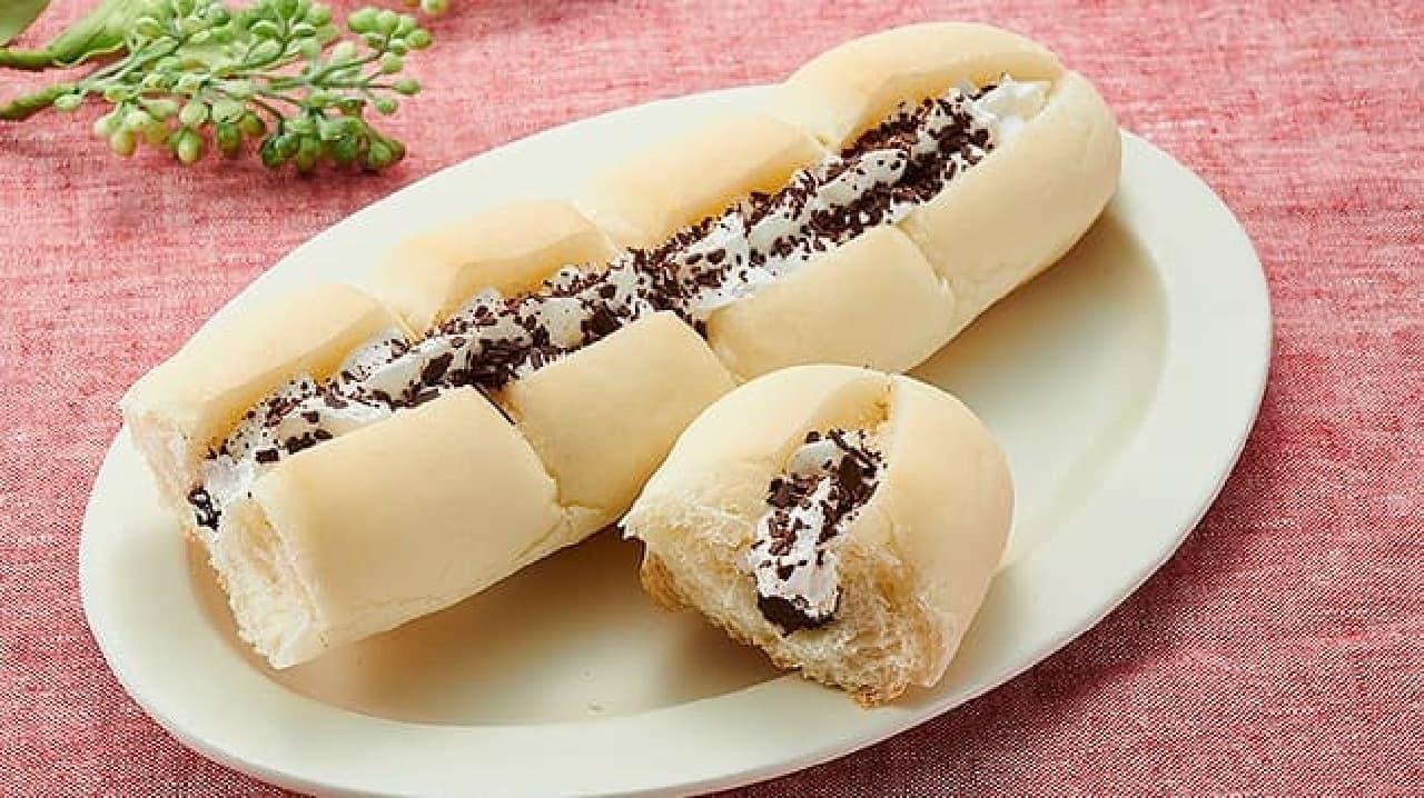 ローソンストア100「VL ふわふわロールパン(チョコクリーム&ミルクホイップ)」