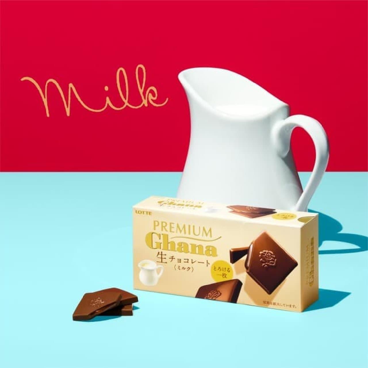 プレミアムガーナ 生チョコレート<ミルク>