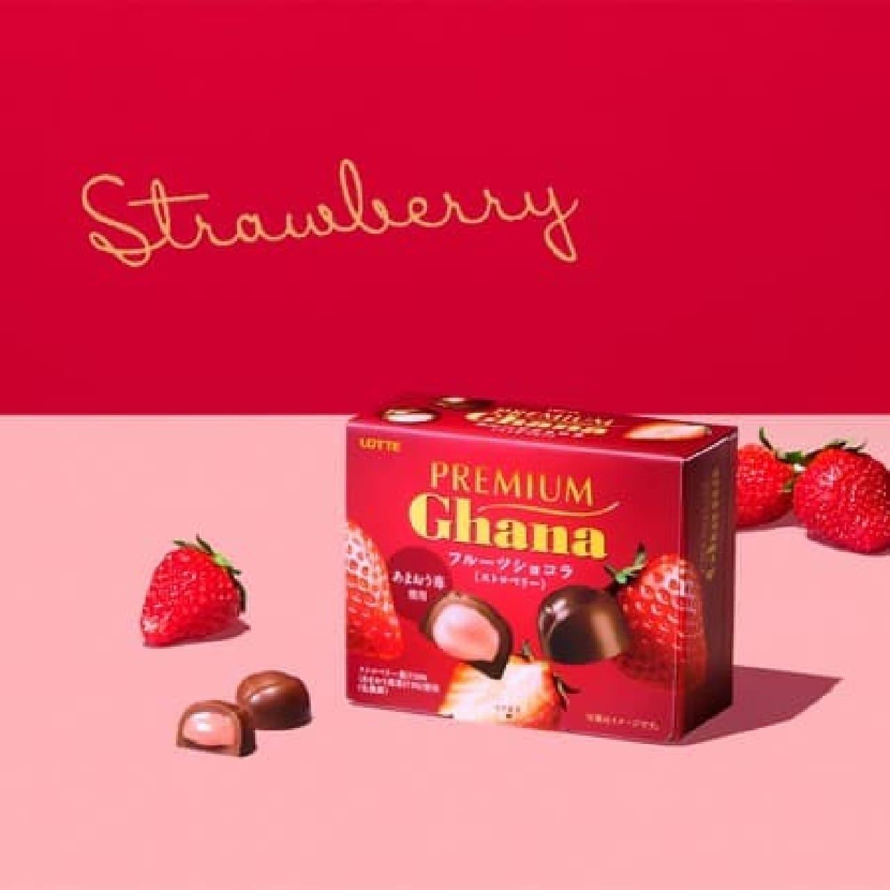 プレミアムガーナフルーツショコラ<ストロベリー>