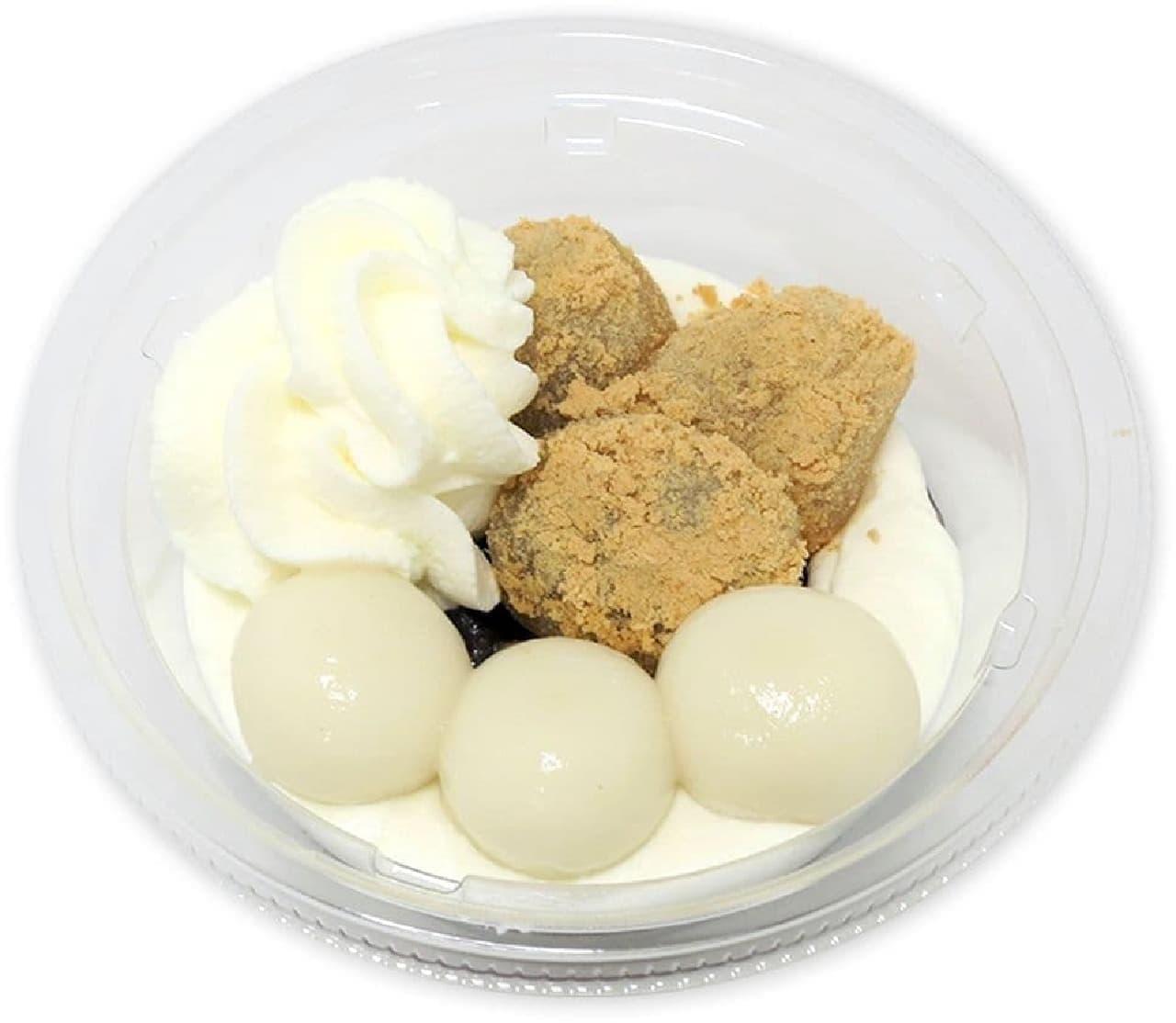 セブン-イレブン「わらび餅と白玉のクリームぜんざい」