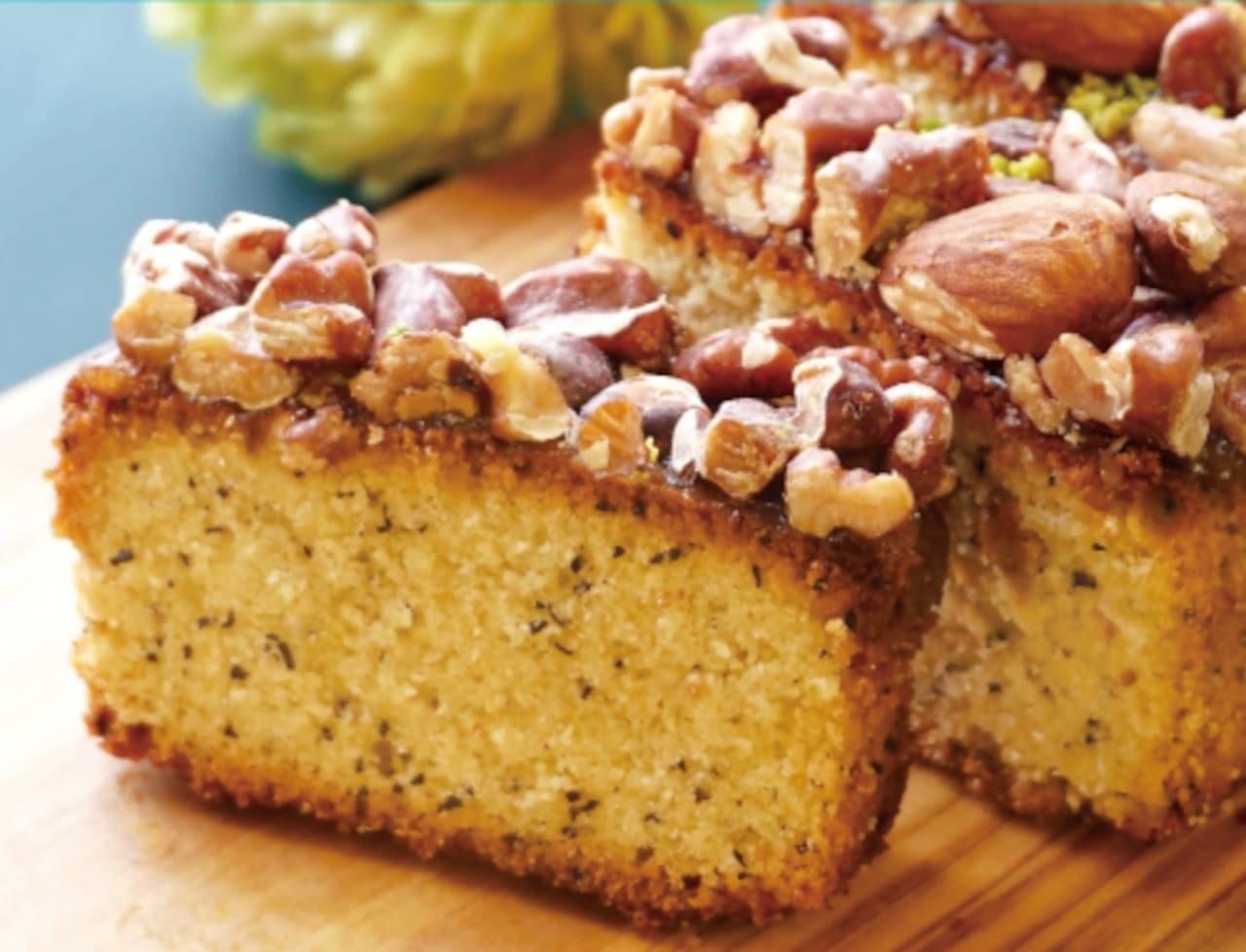 成城石井「3種ナッツとアールグレイのパウンドケーキ」