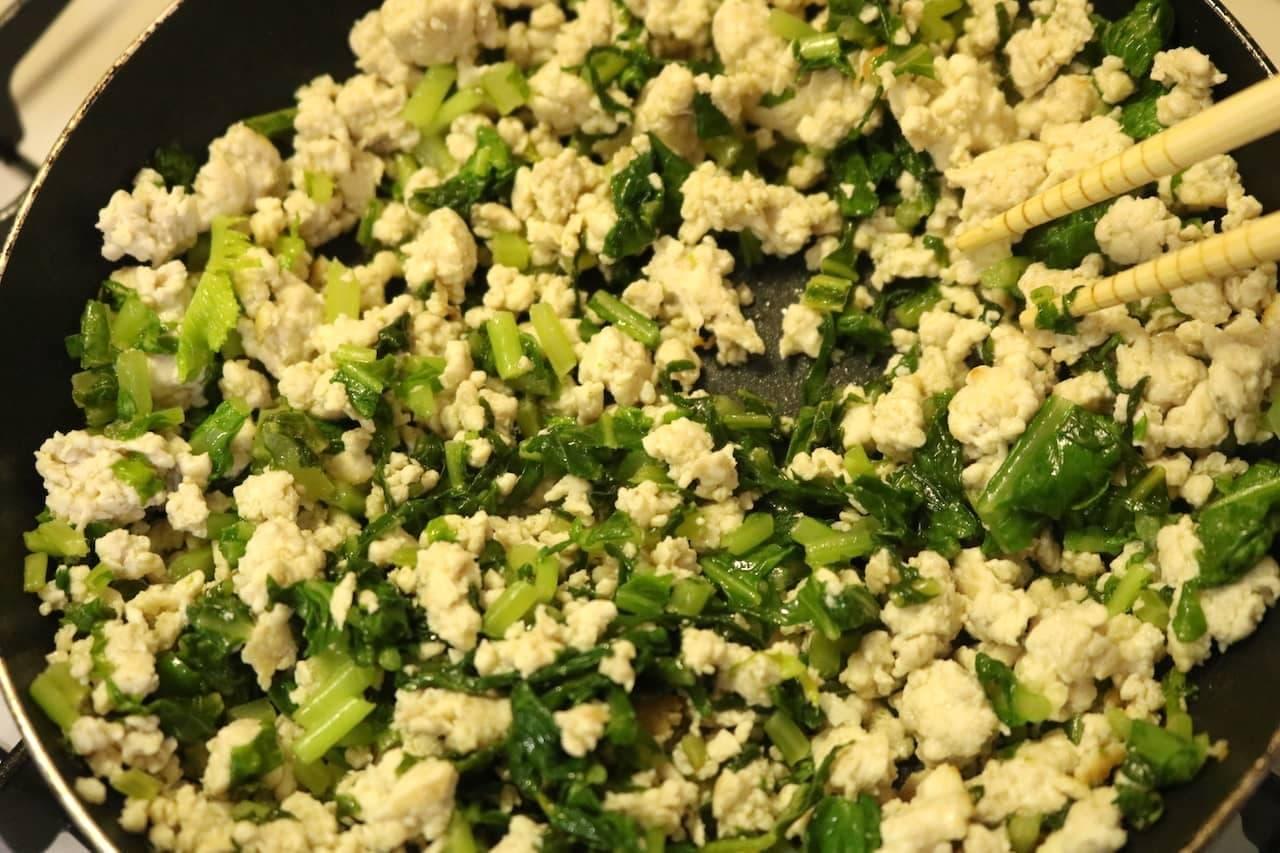 レシピ「もみ菜のそぼろ常備菜」