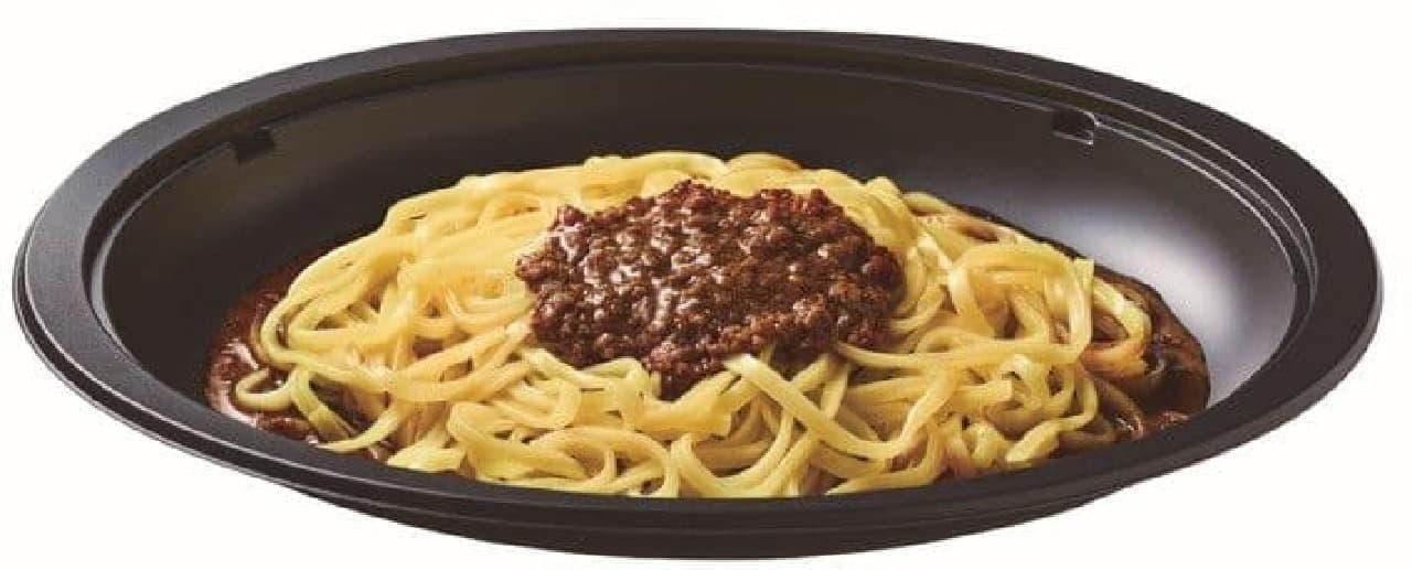 ミスタードーナツ「四川担々まぜ麺」
