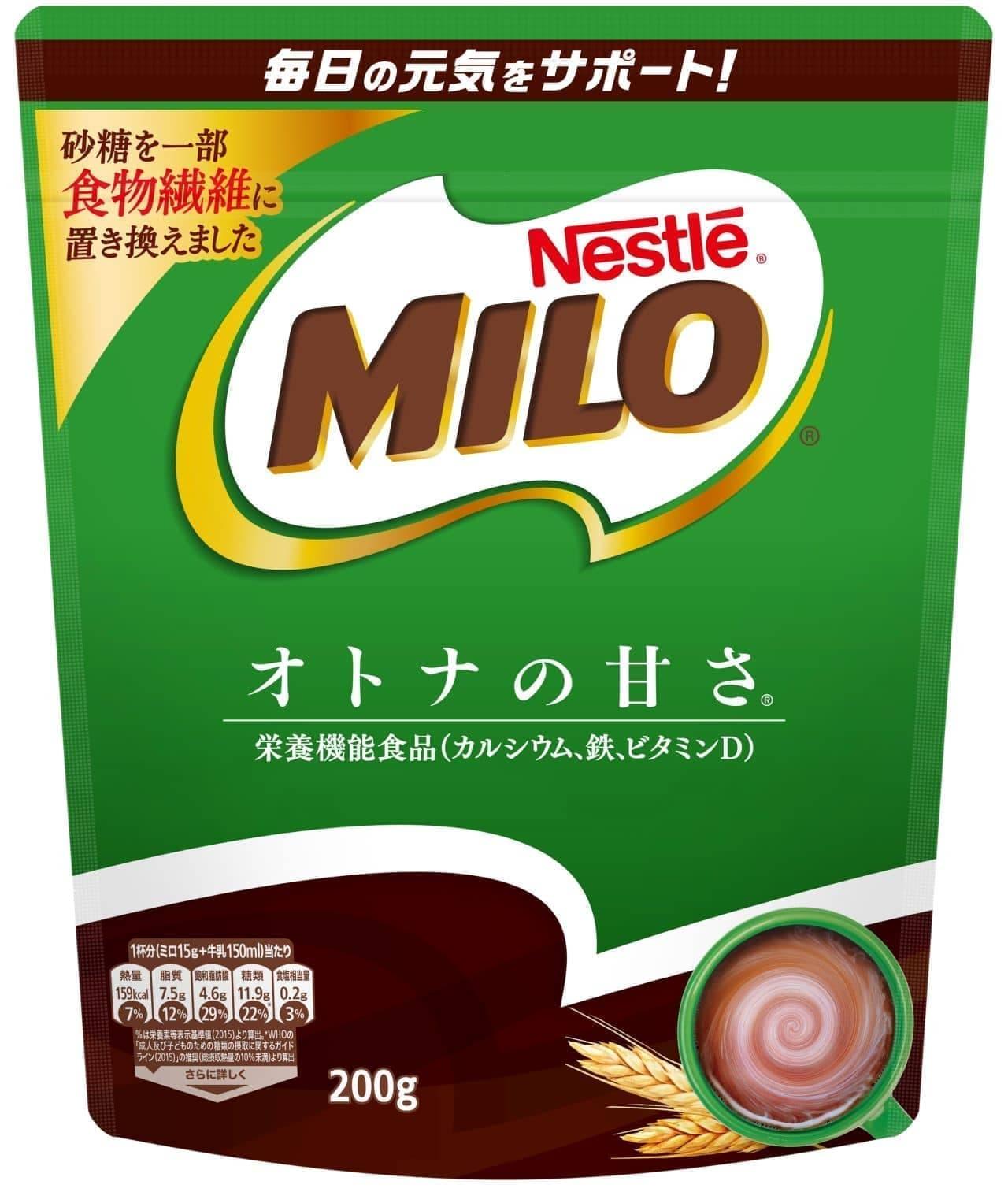 ネスレ日本「ネスレ ミロ オトナの甘さ 200g」