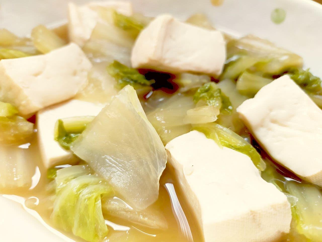 「白菜と豆腐のくたくた煮」レシピ