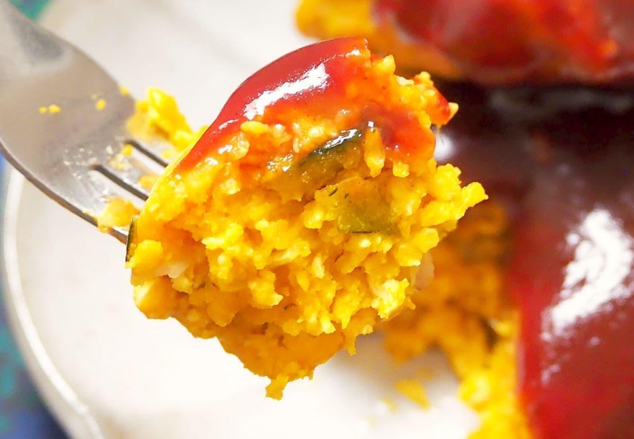 「かぼちゃとひき肉のハンバーグ」レシピ