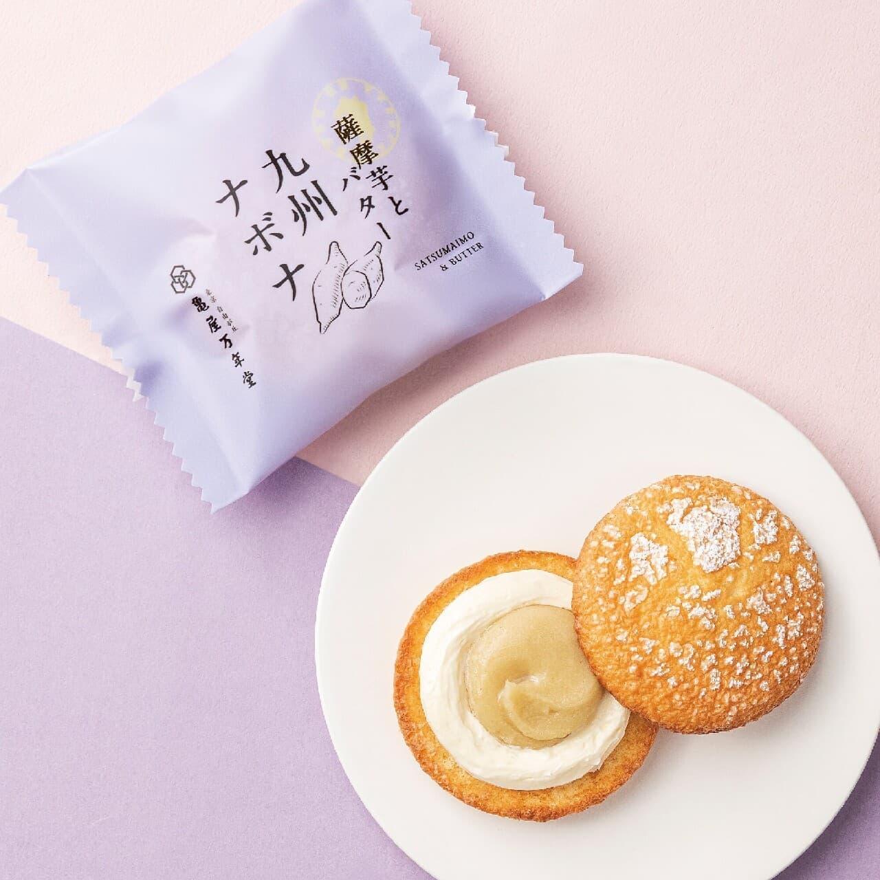 亀屋万年堂「九州ナボナ薩摩芋とバター」