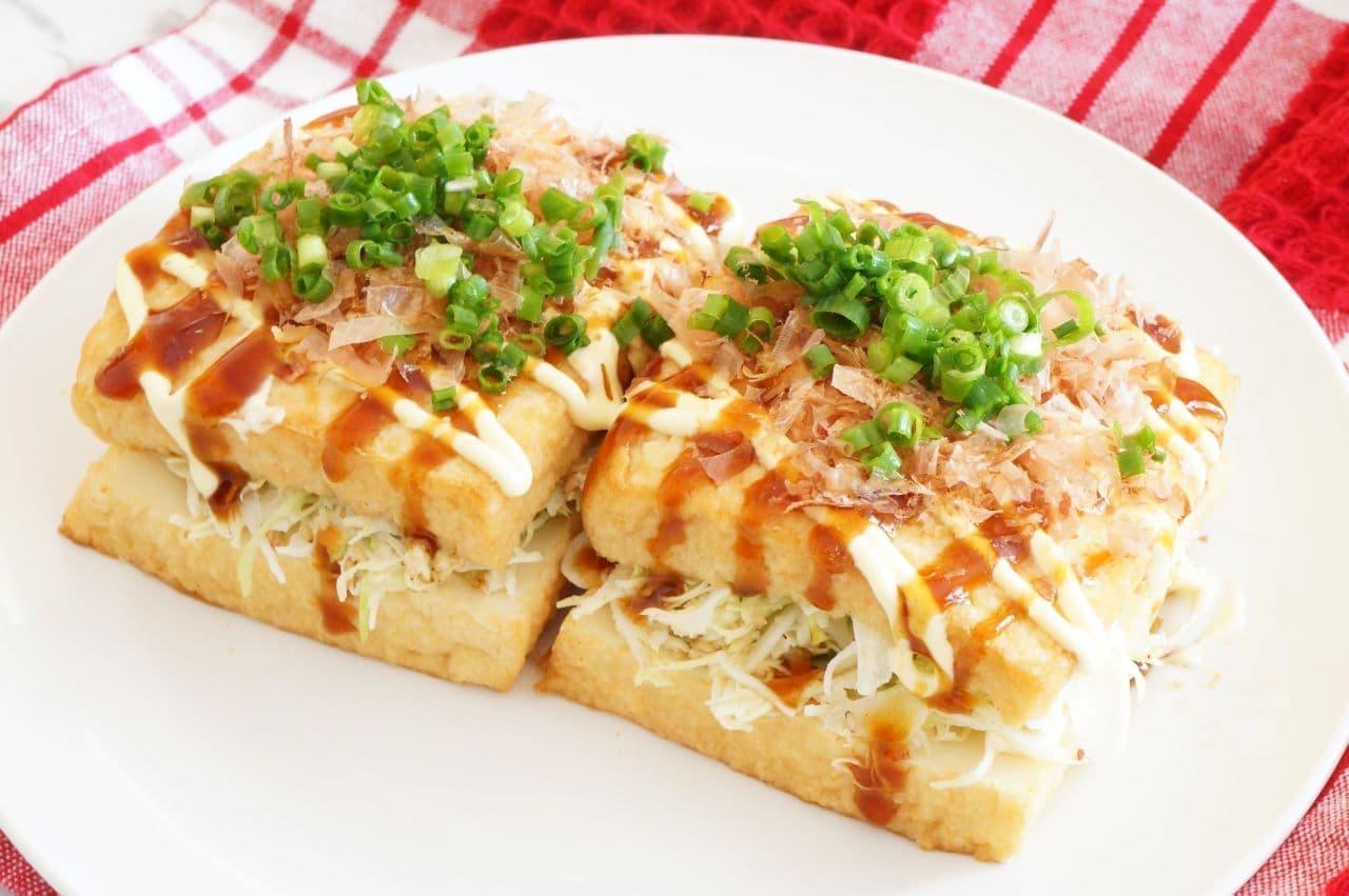 厚揚げお好み焼き風サンド