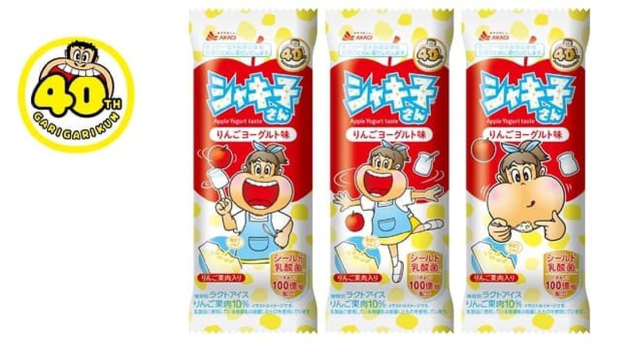 赤城乳業「シャキ子さんりんごヨーグルト味」