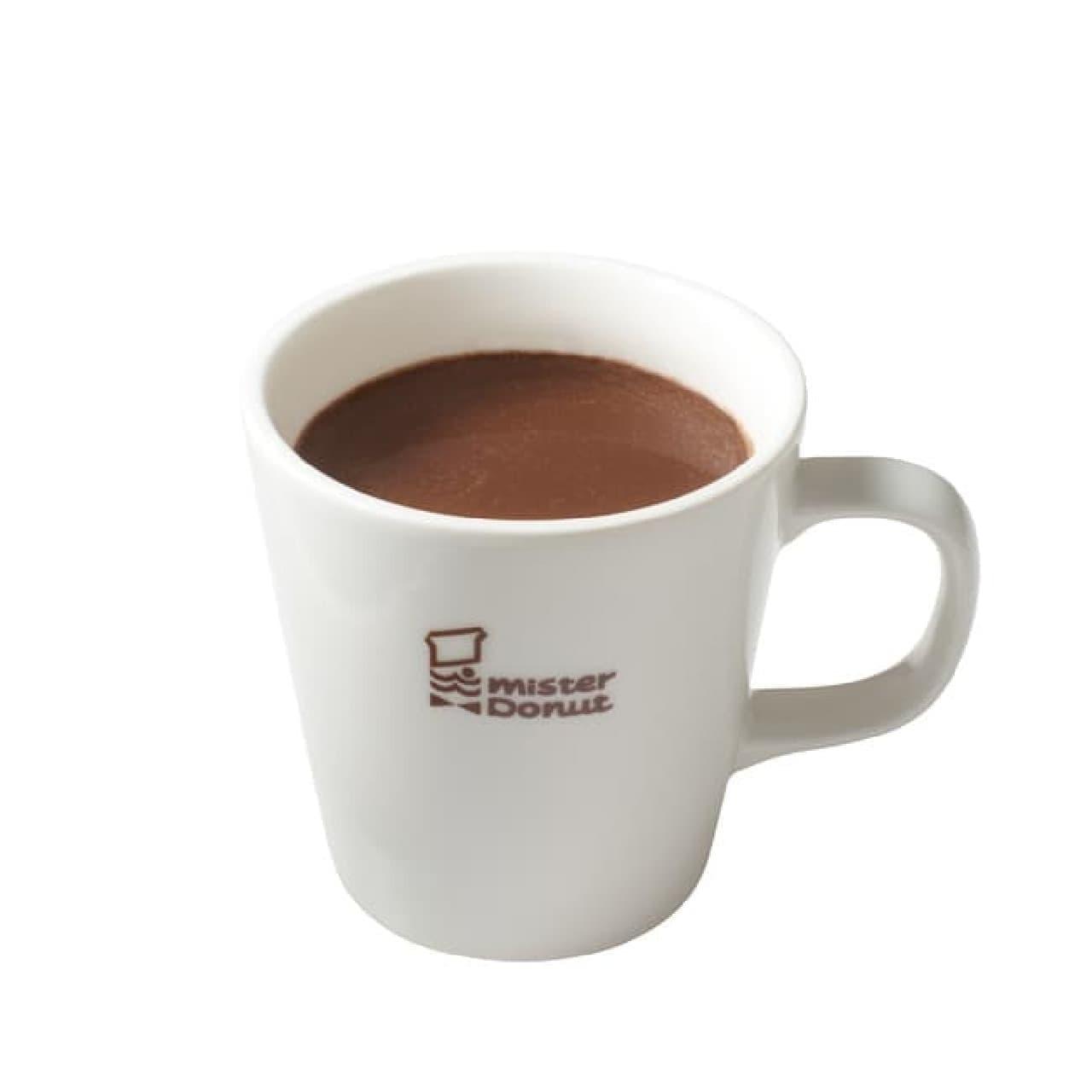 ミスド「チョコレートドリンク バラエティ」