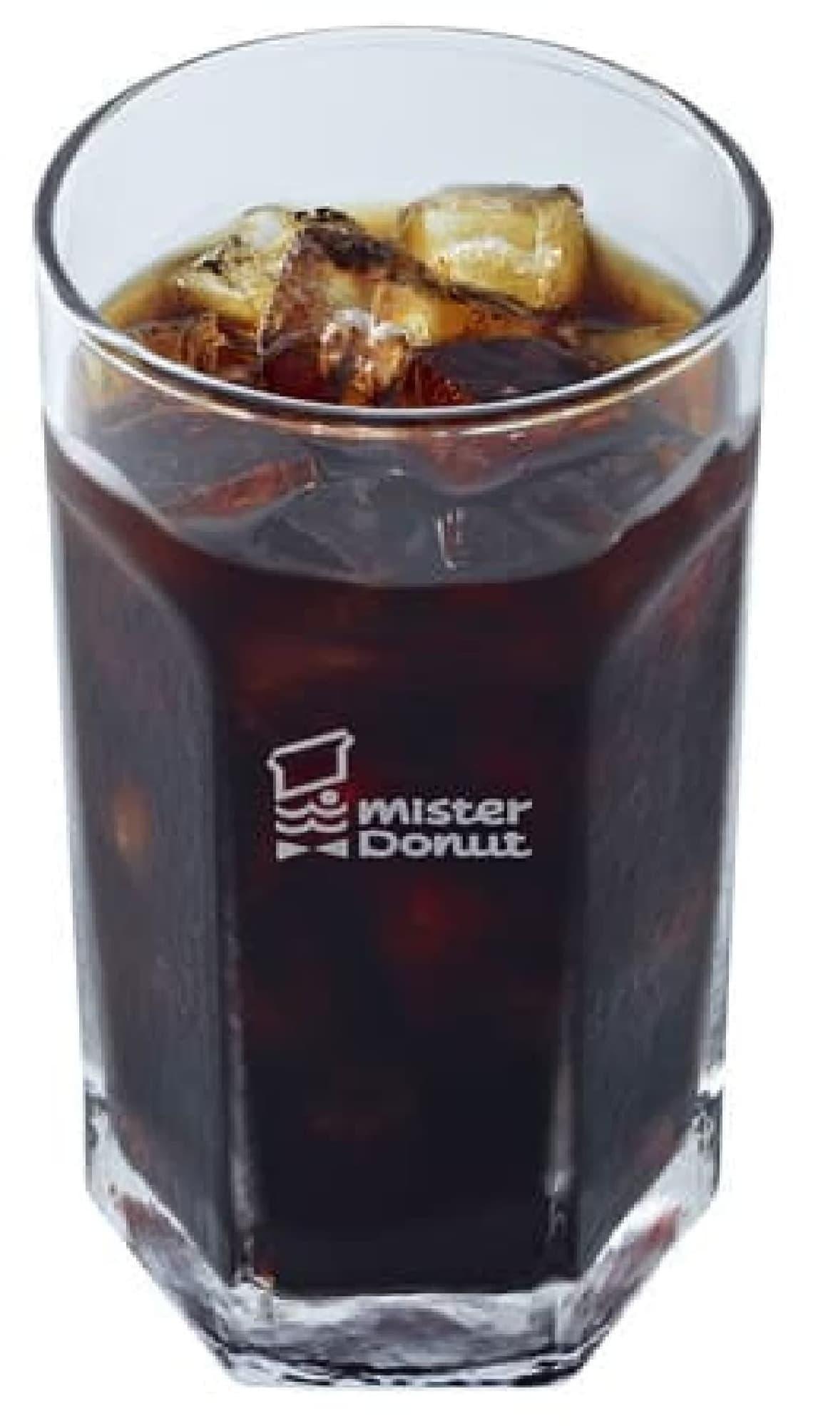 ミスド アイスコーヒー