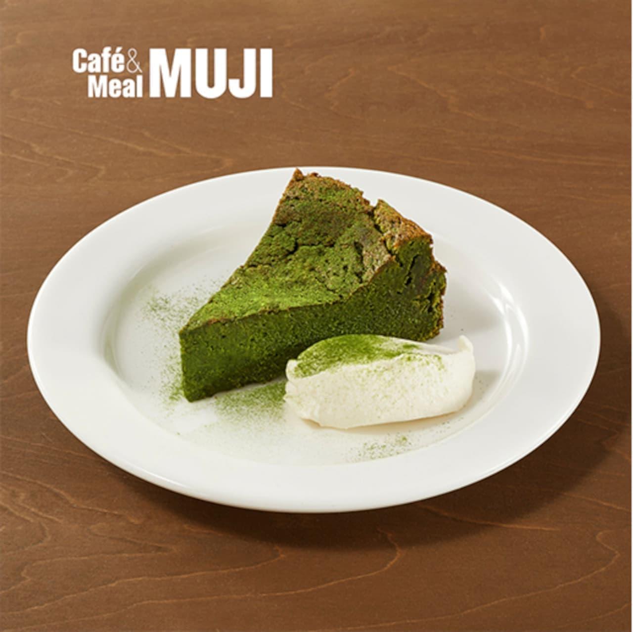 Cafe&Meal MUJI「抹茶のケーキ」