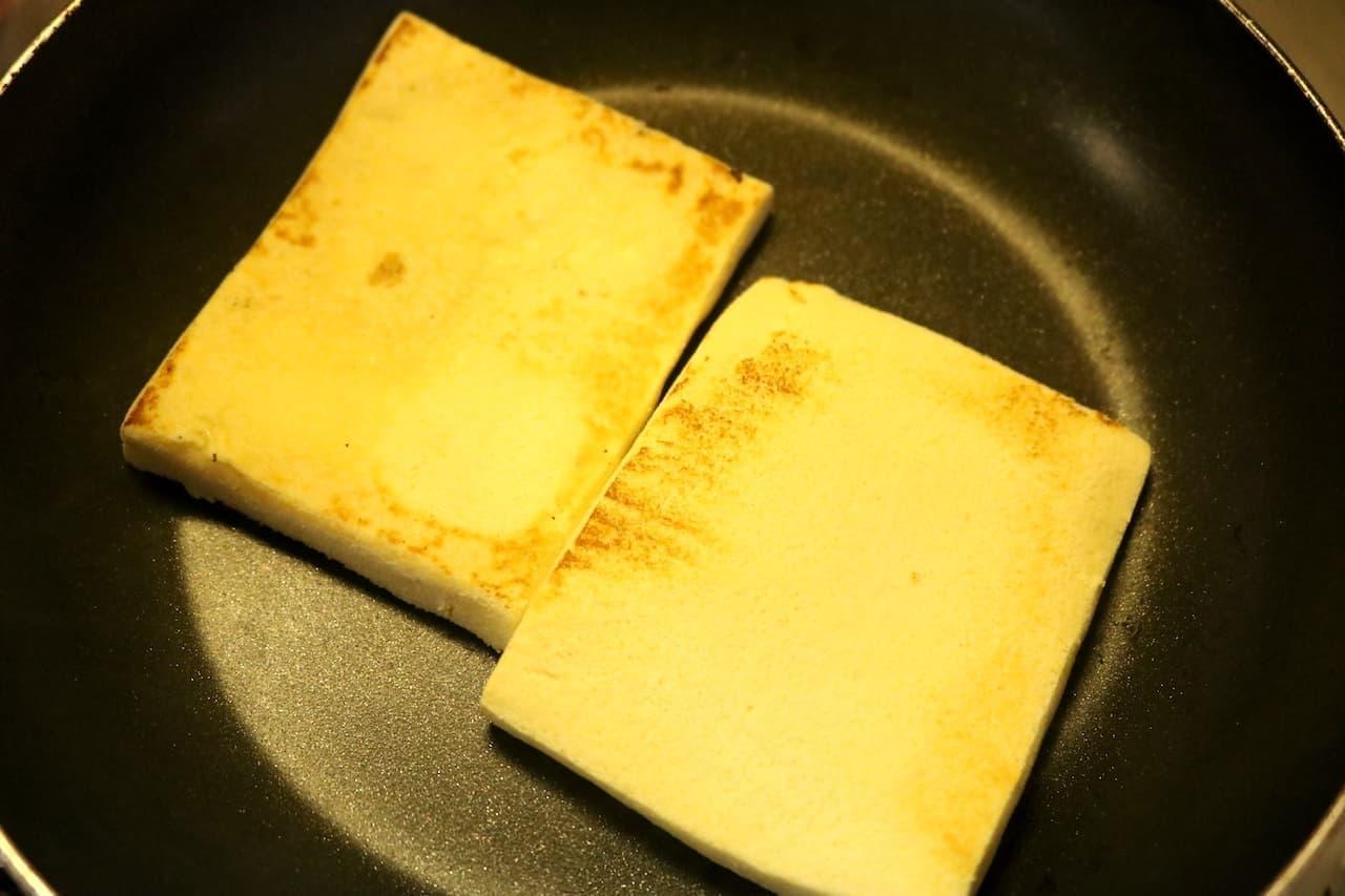 レシピ「高野豆腐ミックスサンド」