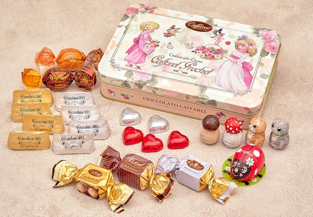 カファレル 2021年新作チョコレートコレクション