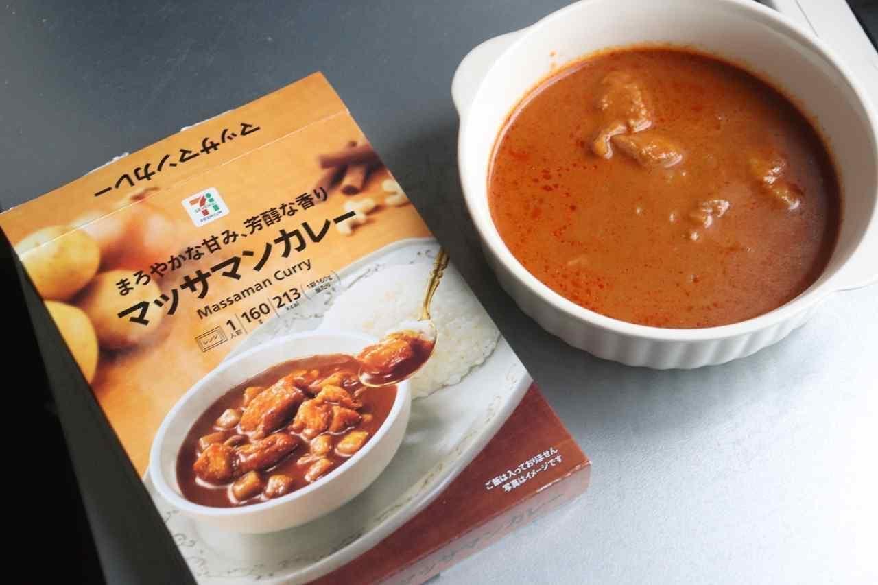 "Seven Premium ""Massaman Curry"""