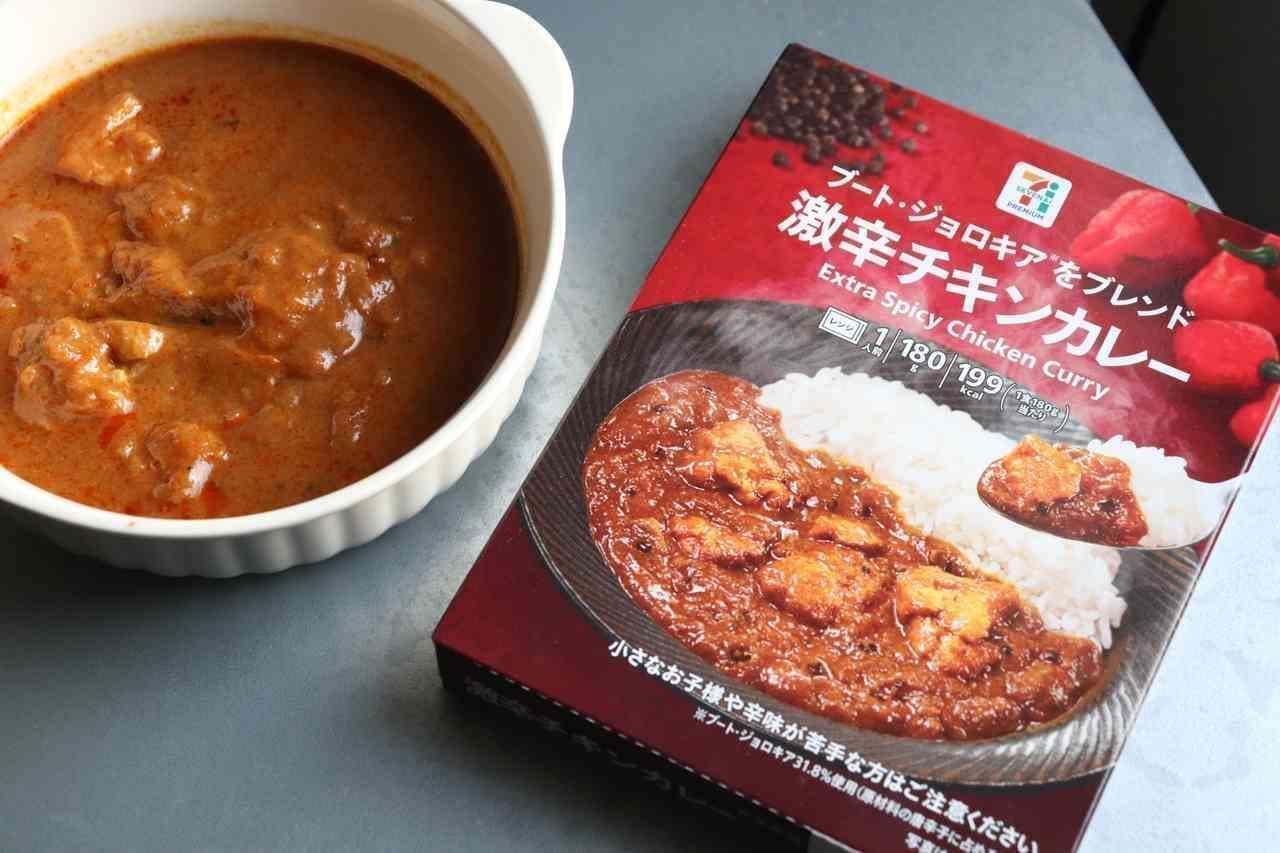 "Seven Premium ""Ghost Pepper Blend Super Spicy Chicken Curry"""