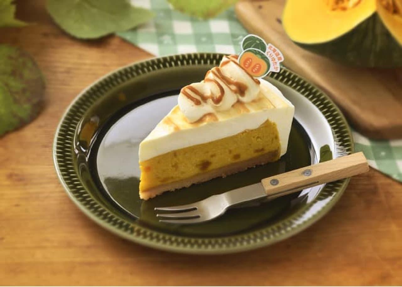 銀座コージーコーナー「かぼちゃのタルト」