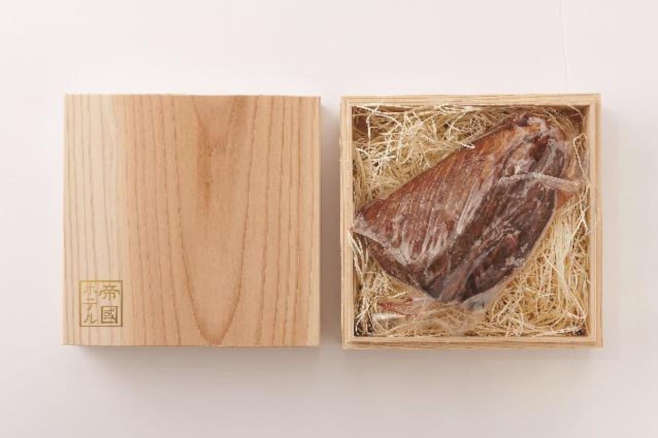 帝国ホテル「東京料理長 杉本雄監修 黒毛和牛のローストビーフ」