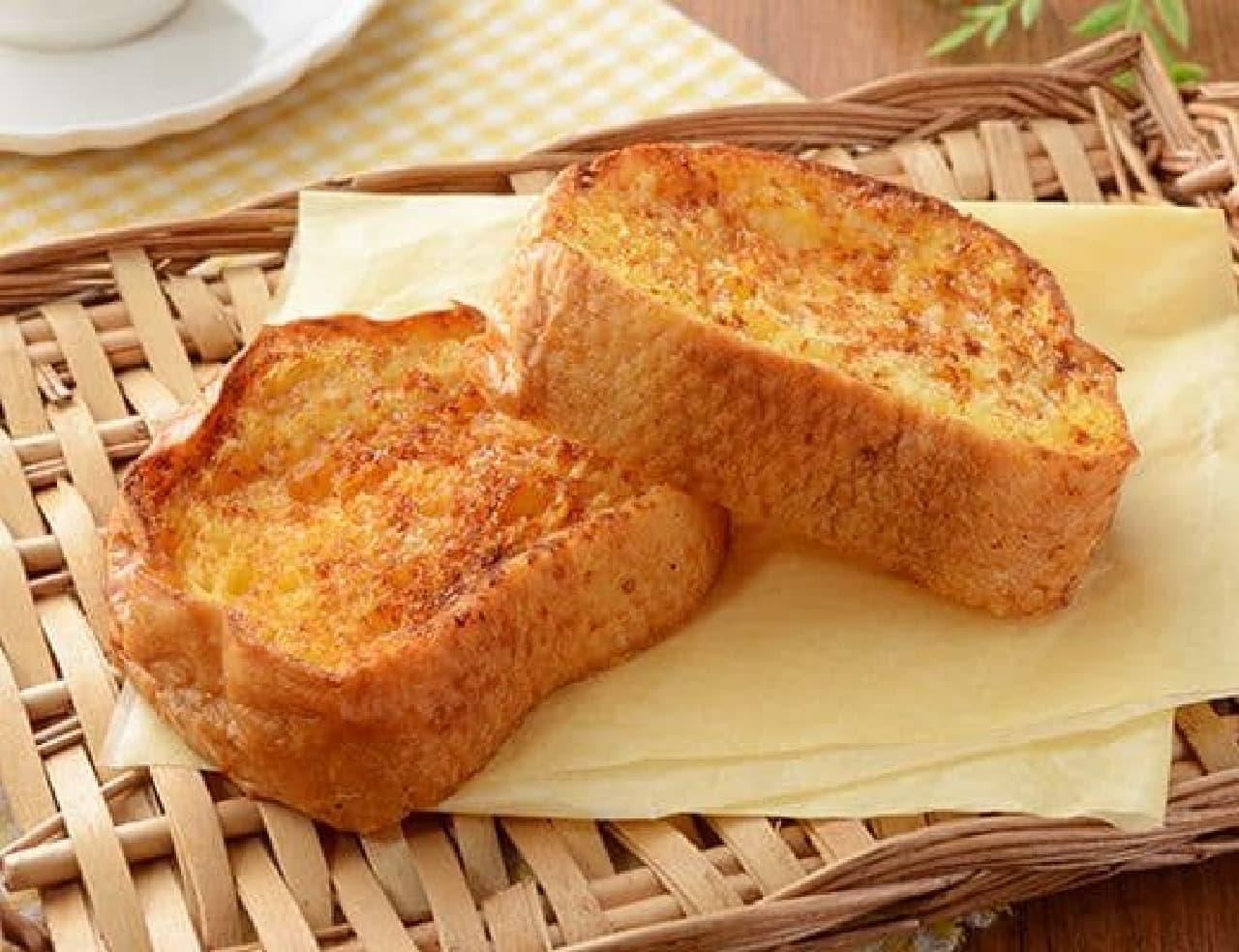 ローソン「マチノパン フランスパンのしみしみフレンチトースト 2個入」
