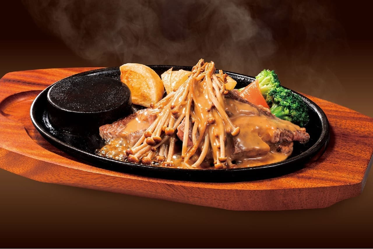 ステーキのどん「きのこ香るカットリブロインステーキ」
