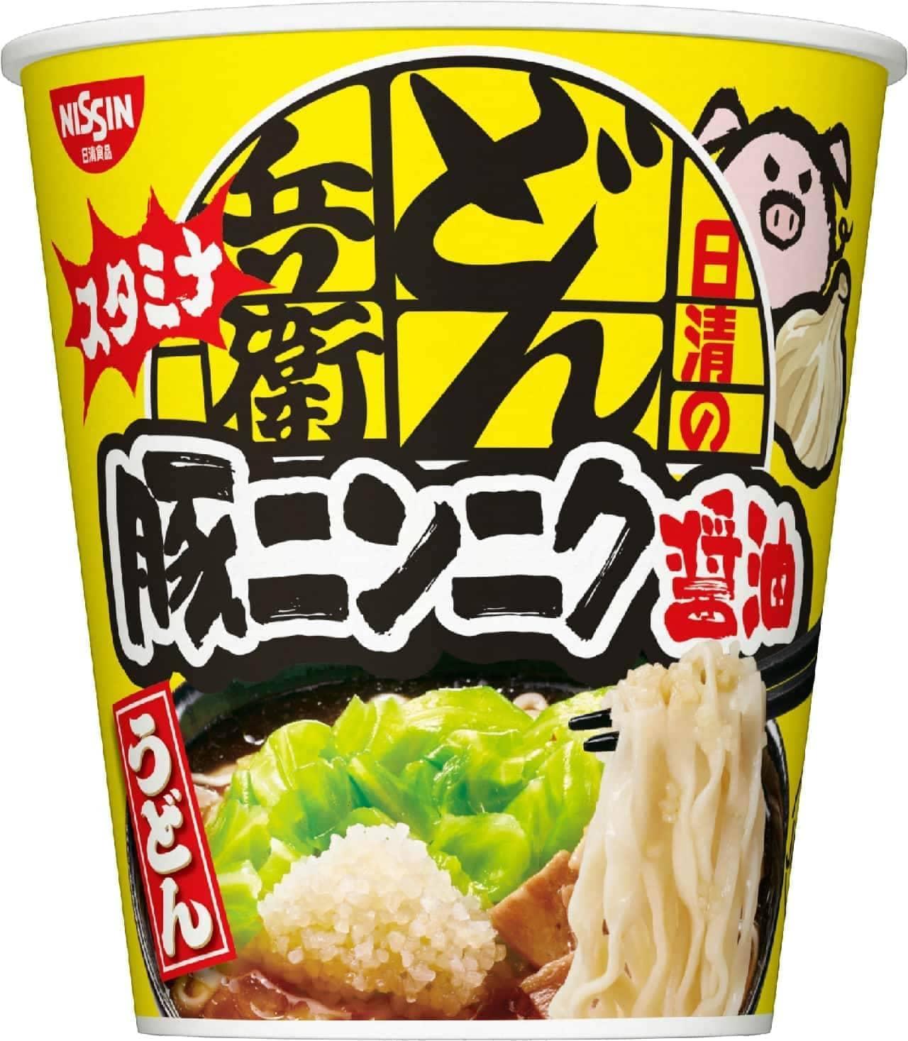 日清食品「日清のスタミナどん兵衛 豚ニンニク醤油うどん」