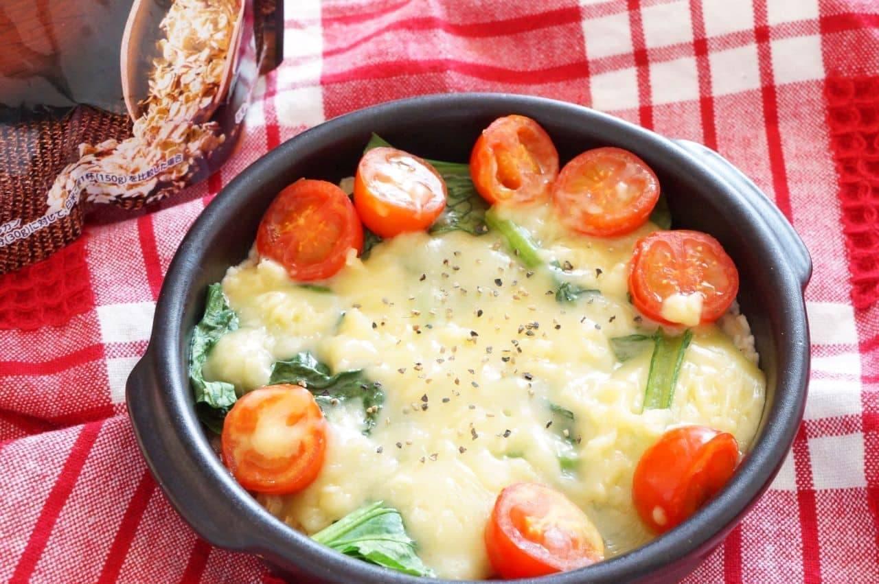 「オートミール豆乳グラタン」のレシピ